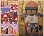Bayt Al-Hikmah