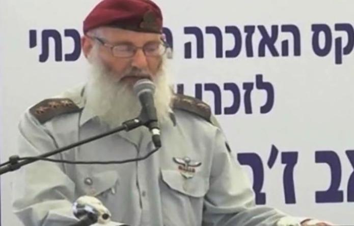 Rabino Cel Eyal Karim