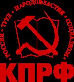 partido-comunista-da-federacao-russa
