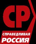 russia-justa
